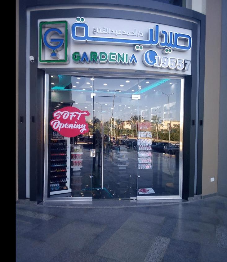 About Gardenia Pharmacy