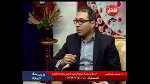 Doctor Mohamed Reda Rady %sitename% %