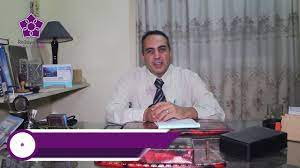 Dr/AYman Hussen ELwakeel%title% %page%