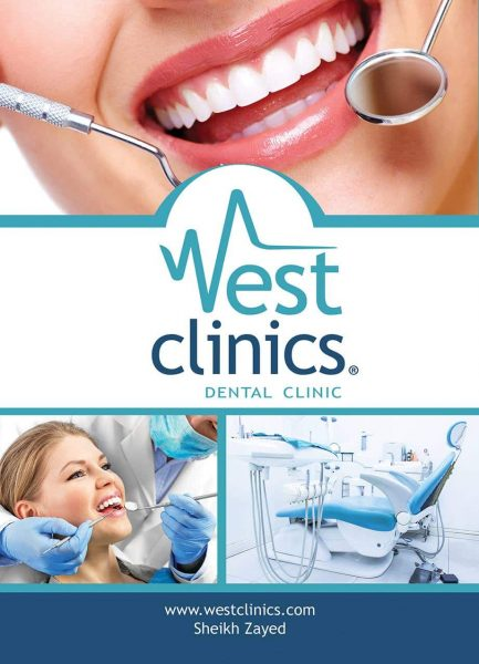 West clinics