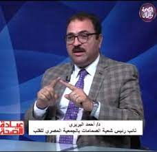دكتور احمد البربري|Dr Ahmed Albarbary