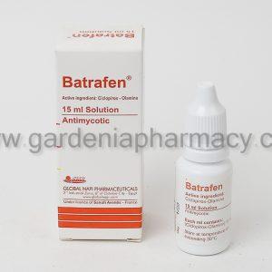 باترافين محلول 15مل