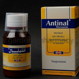 انتينال - ANTINAL مطهر معوى انتينال شراب