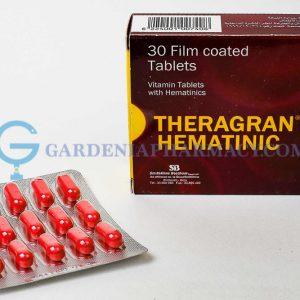 ثيراجران هيماتينيك 30أقراص