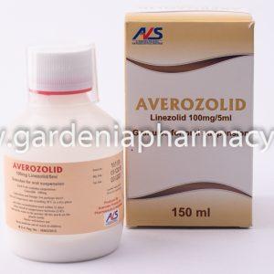 أفيروزوليد معلق 150مل