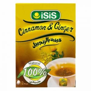 ISIS CINNAMON WITH GINGER 12 FILTER