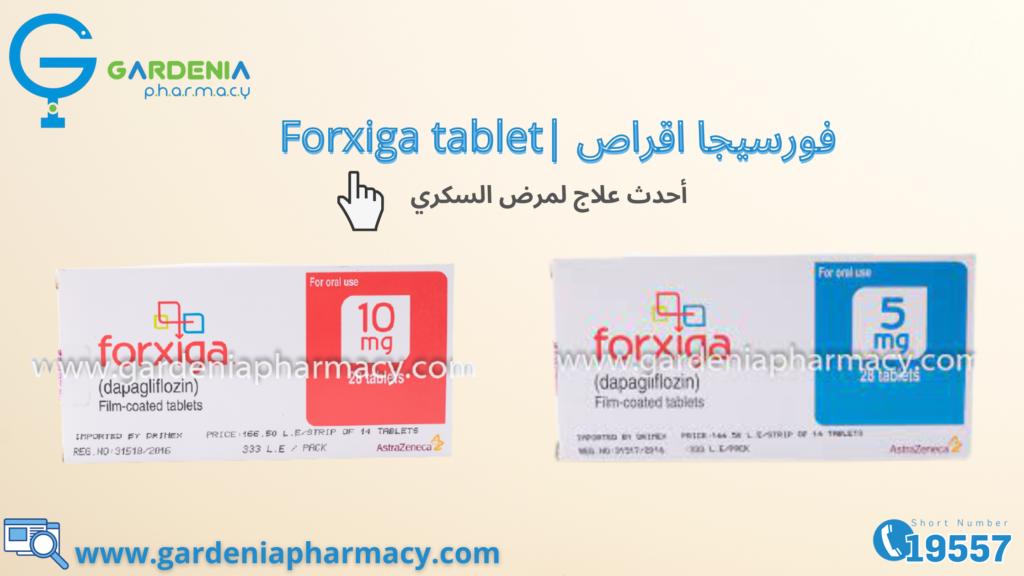 Forxiga tablet