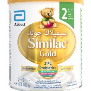 SIMILAC GOLD 400 GM egypt   سيميلاك جولد 400 جم