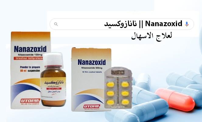 nanazoxid