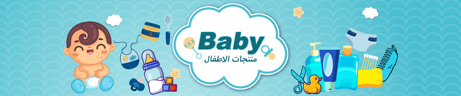 baby category banner