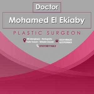 Dr Mohamed Elekiaby